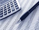 Budget municipal
